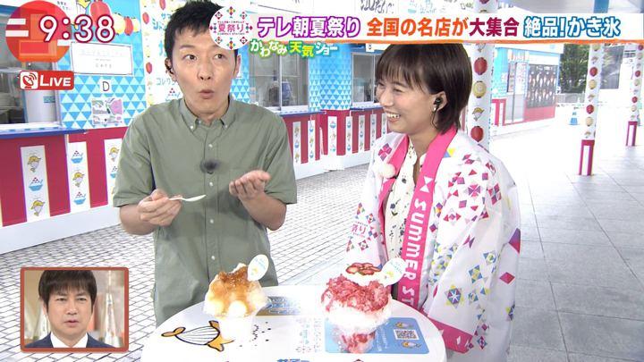 2018年07月19日山本雪乃の画像04枚目