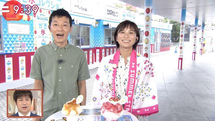 2018年07月19日山本雪乃の画像09枚目