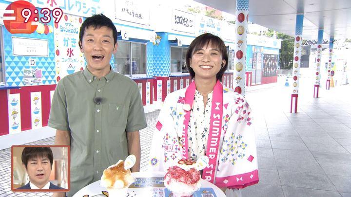 2018年07月19日山本雪乃の画像10枚目