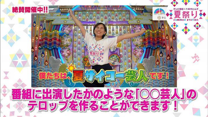 2018年07月21日山本雪乃の画像03枚目