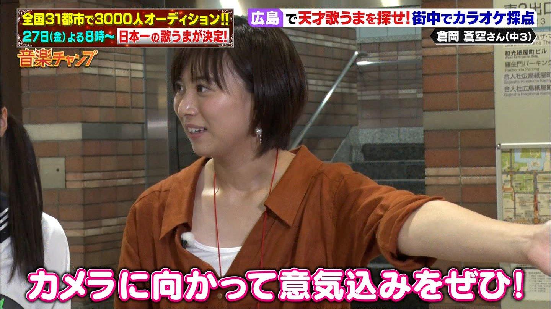 2018年07月21日山本雪乃の画像11枚目