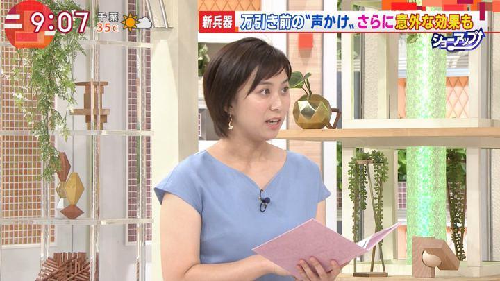 2018年07月23日山本雪乃の画像01枚目