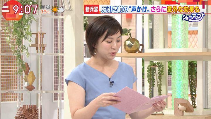 2018年07月23日山本雪乃の画像02枚目