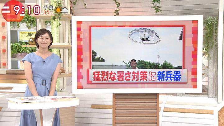 2018年07月23日山本雪乃の画像06枚目