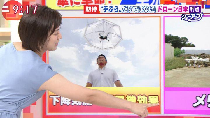 2018年07月23日山本雪乃の画像07枚目