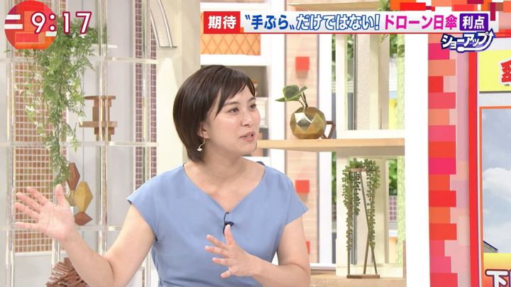 2018年07月23日山本雪乃の画像09枚目
