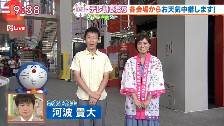 2018年07月23日山本雪乃の画像13枚目