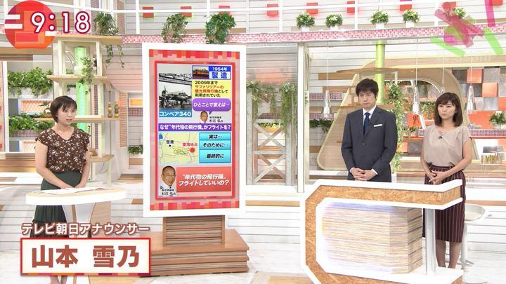 2018年07月24日山本雪乃の画像01枚目