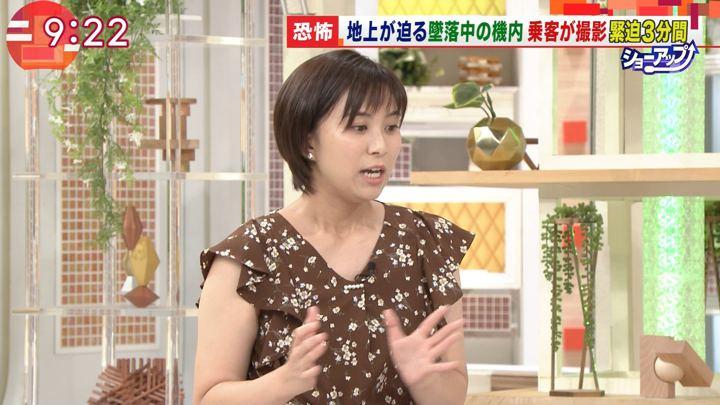 2018年07月24日山本雪乃の画像02枚目