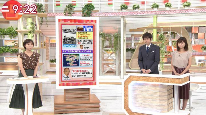 2018年07月24日山本雪乃の画像04枚目