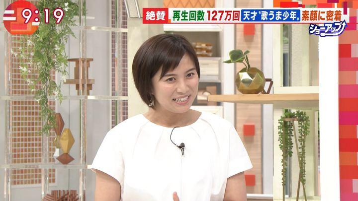 2018年07月25日山本雪乃の画像01枚目