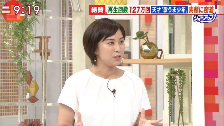 2018年07月25日山本雪乃の画像03枚目