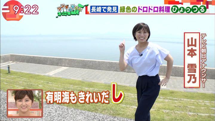 2018年07月27日山本雪乃の画像02枚目