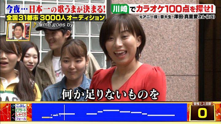 2018年07月27日山本雪乃の画像22枚目