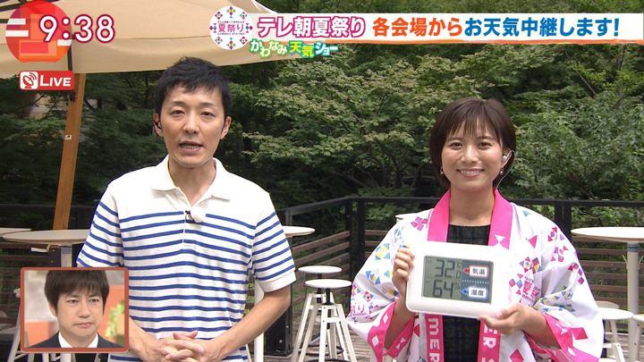 2018年07月30日山本雪乃の画像04枚目