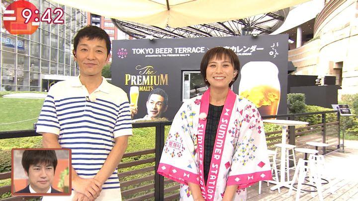 2018年07月30日山本雪乃の画像06枚目