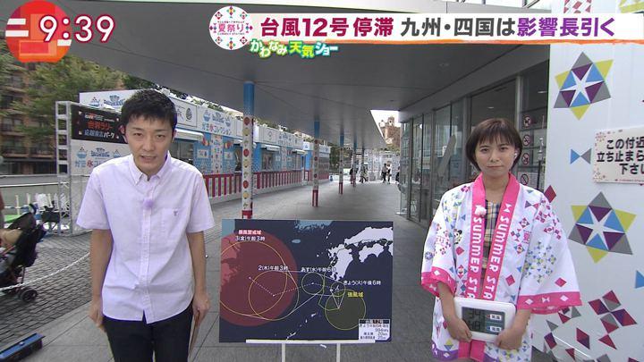 2018年07月31日山本雪乃の画像03枚目