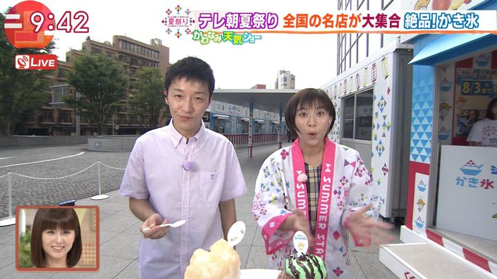 2018年07月31日山本雪乃の画像05枚目
