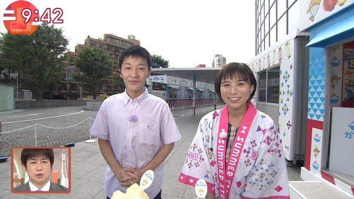 2018年07月31日山本雪乃の画像06枚目