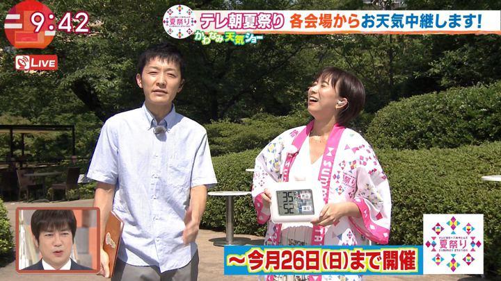 2018年08月01日山本雪乃の画像01枚目
