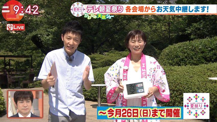 2018年08月01日山本雪乃の画像02枚目