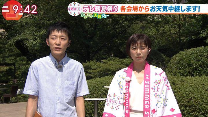 2018年08月01日山本雪乃の画像03枚目
