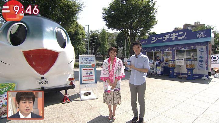 2018年08月01日山本雪乃の画像07枚目