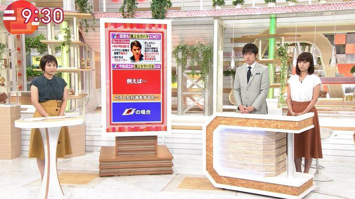 2018年08月02日山本雪乃の画像01枚目