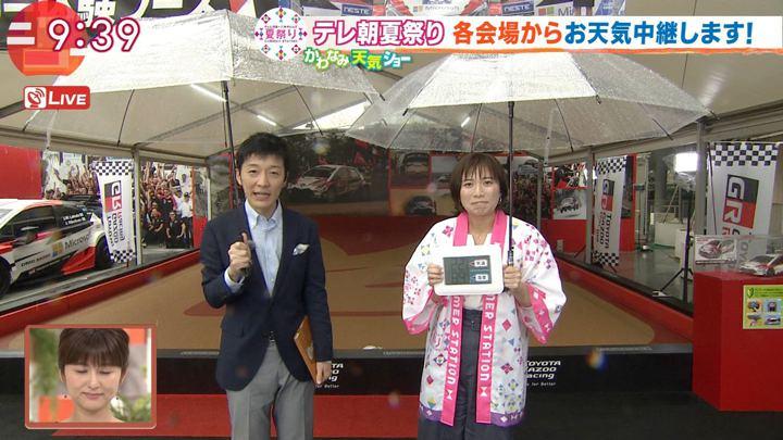 2018年08月07日山本雪乃の画像02枚目
