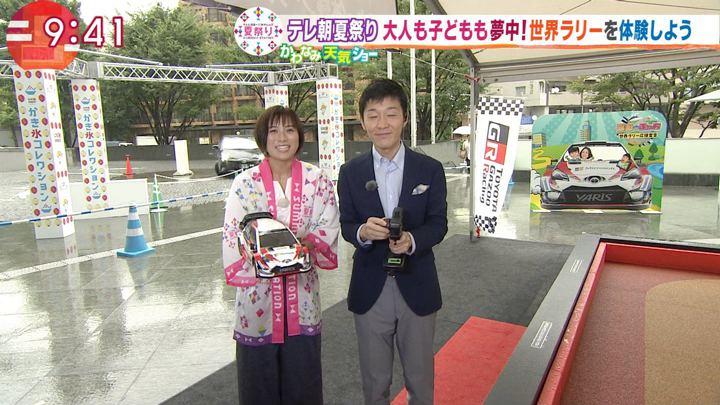 2018年08月07日山本雪乃の画像04枚目