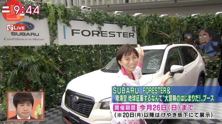 2018年08月09日山本雪乃の画像02枚目