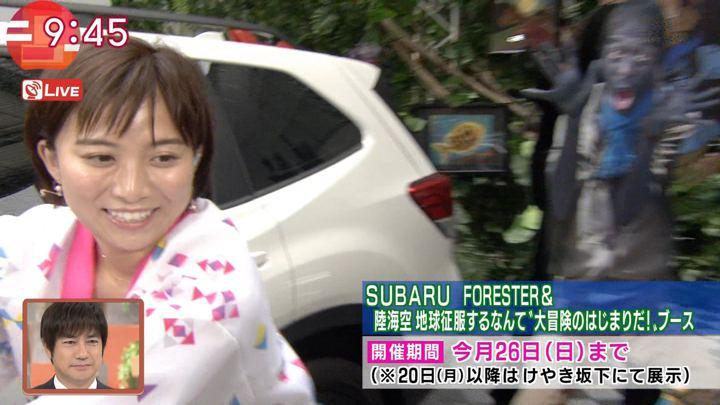 2018年08月09日山本雪乃の画像04枚目