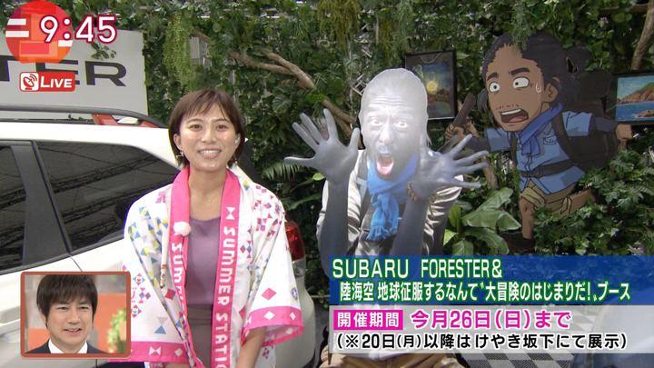 2018年08月09日山本雪乃の画像05枚目