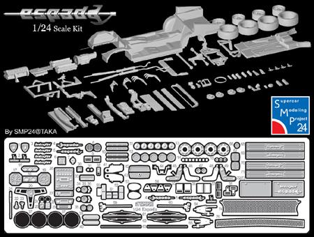 Espada_004.jpg