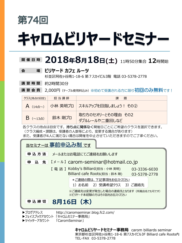 201807272110360d5.jpg