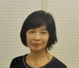 代表伊藤容子