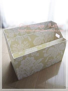紙袋収納ボックス