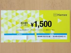 H30_3134