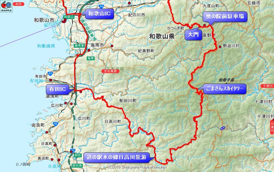 地図-180805