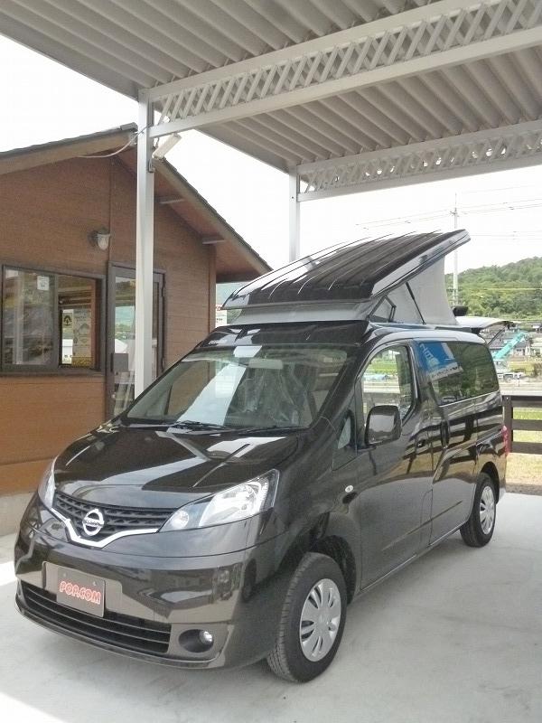 2018 北陸キャンピングカーフェスティバル出展①