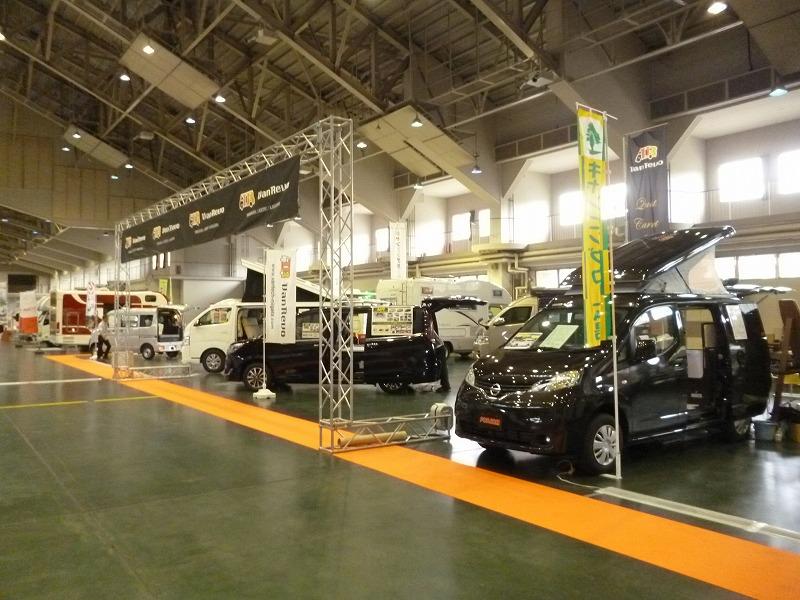 『キャンピングカーフェスティバル in 北陸2018』①