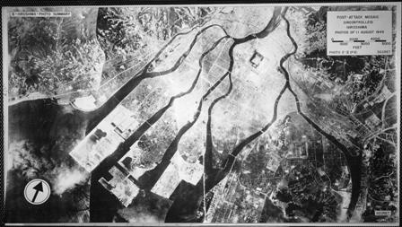 広島被爆後