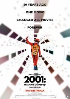 2001宇宙の旅