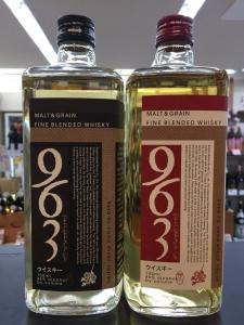 ウイスキー963