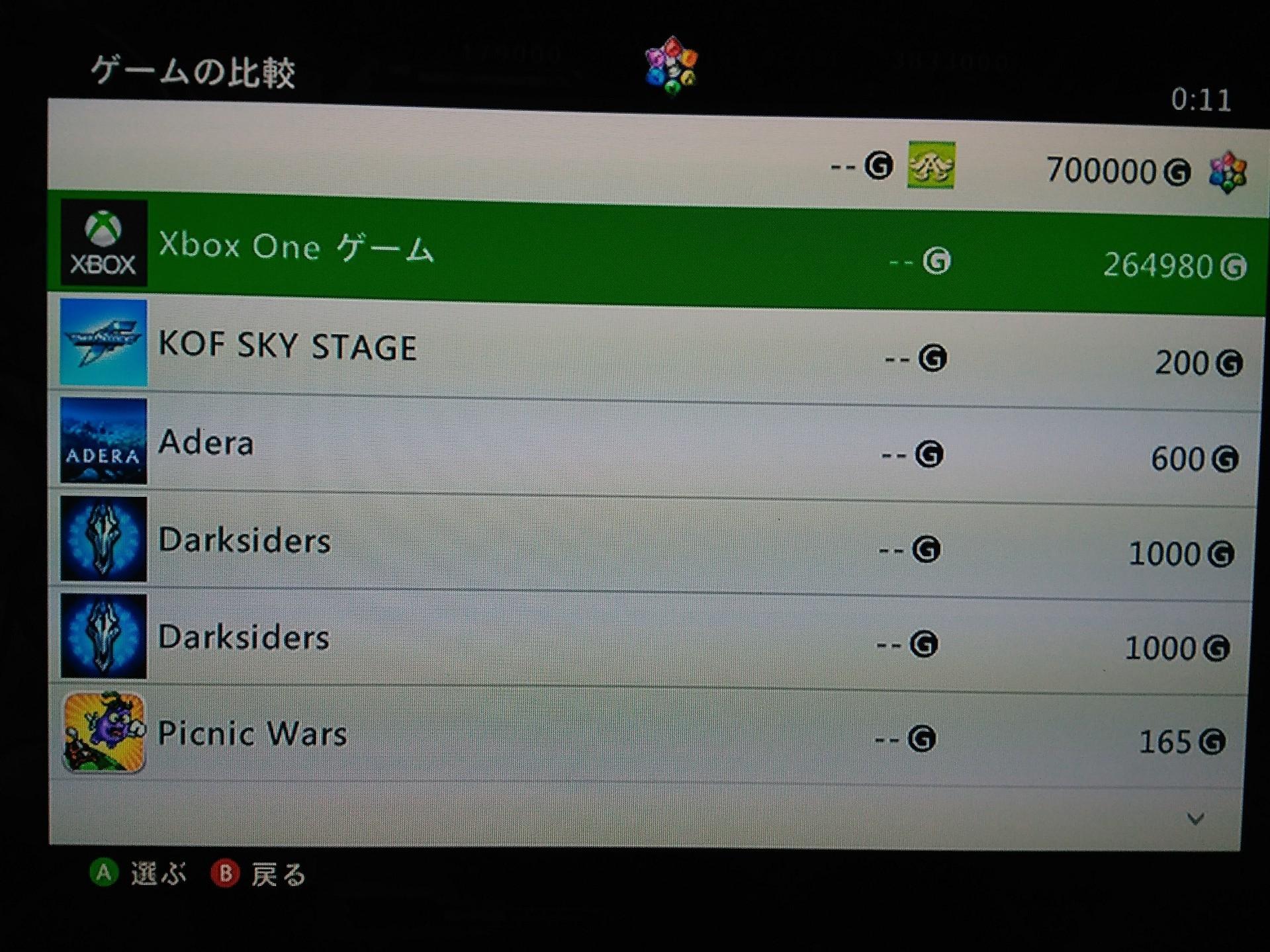 700000_2.jpg