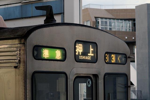 a-938A2638.jpg