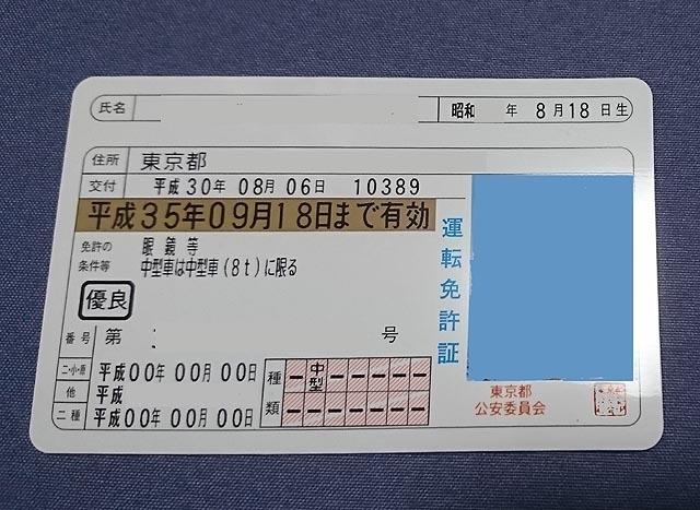 a-DSC_3096.jpg