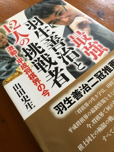 book380.jpg