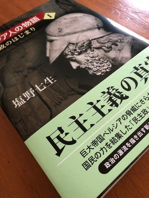 book385.jpg