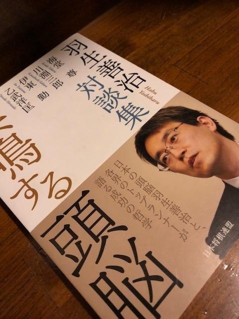 book386.jpg